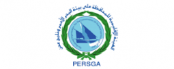 PERSGA - Regional Organization for the Conservation of the Environment of the Red Sea and Gulf of Aden